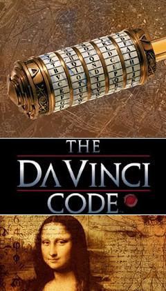 达芬奇密码是一项团队合作类项目