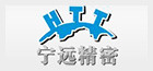 上海寧遠機械提升團隊意識拓展活動