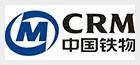 中鐵物2014新員工融入拓展培訓