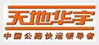 天地华宇2014第一批新员工拓展训练