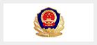 公安部第三研究所2015新员工拓展培训