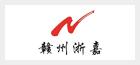 上海浙嘉投資2015湯江巖龍舟競賽共度端午拓展