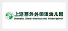 西外外國語幼兒園2015兒童拓展活動