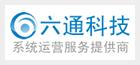 """上海六通2015""""通力合作,攜手共進""""員工拓展培訓"""