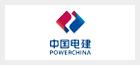 中國電建上海能源裝備2015校招新生拓展活動