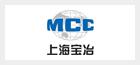 上海寶治集團2015屆新員工戶外拓展