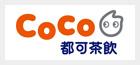 Coco都可2015第四期拓展训练营