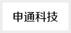 上海申通科技(集團)2015年拓展活動