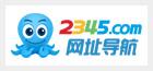 2015年上海二三四五網絡科技有限公司拓展訓練營第一批