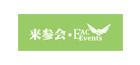 上海西垚商务咨询有限公司2016户外拓展活动