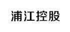 上海浦江控股有限公司2016戶外拓展活動