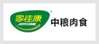 中粮肉食(江苏)有限公司2017拓展活动