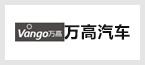 萬高(上海)汽車服務有限公司2017拓展活動