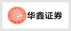 上海華信證券有限責任公司2017拓展活動