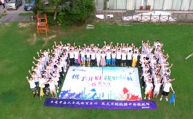 携手并肩,载梦起航日赢6周年庆2018拓展活动