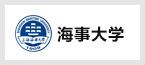 上海海事大學MBA&MEM新生素質拓展