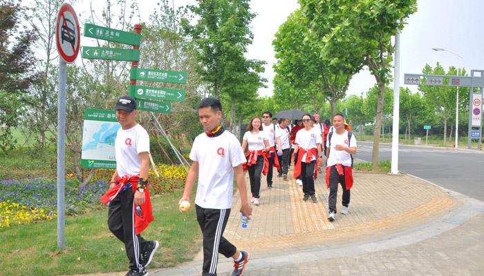 走路也可以锻炼 拓展,拓展培训,上海拓展,拓展培训,拓展活动,基地,新职工,建议,培训