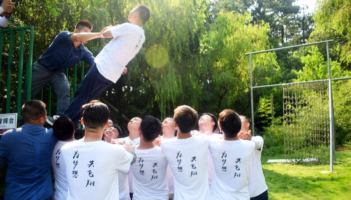体验式培训的优点 拓展,拓展培训,上海拓展,拓展培训,拓展活动,基地,新职工,