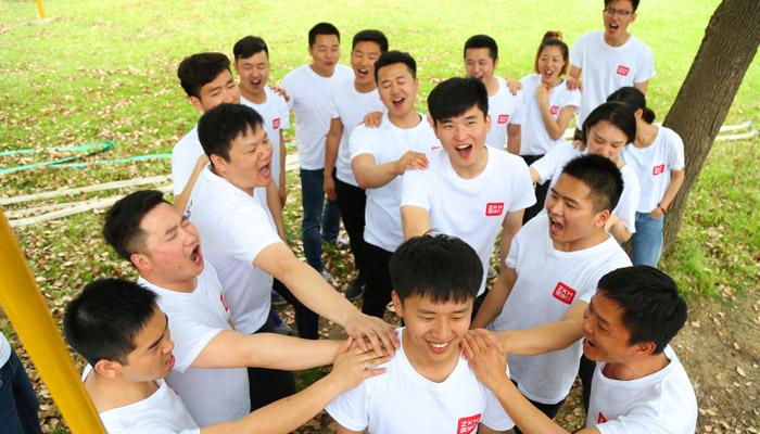 学会对人宽容|拓展,拓展培训,上海拓展,拓展培训,拓展活动,基地,团队,强大,宽容,