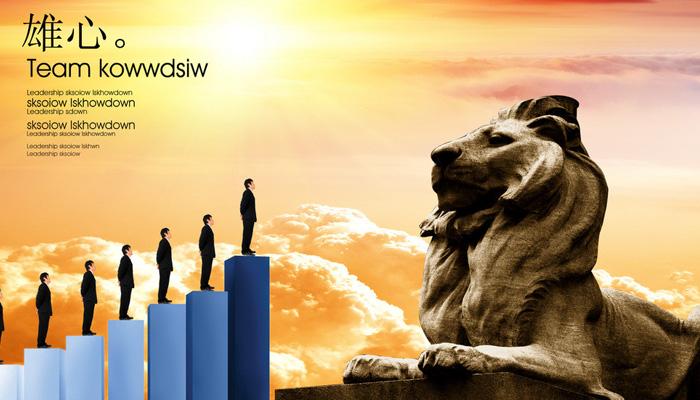 拓展培训师企业成长的有效途径 拓展,拓展培训,上海拓展,拓展培训,拓展活动,基地,企业,成长