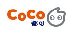 CoCo都可2019年第三期店主管拓展训练营