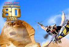 環游世界80天
