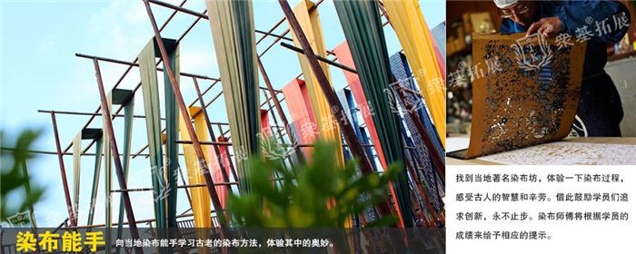 古镇寻宝|古镇寻宝,上海众基团建