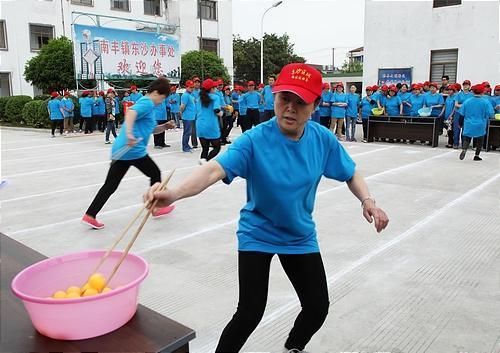 夾乒乓bai球|上海市內團建活動,趣味運動會,眾基團建