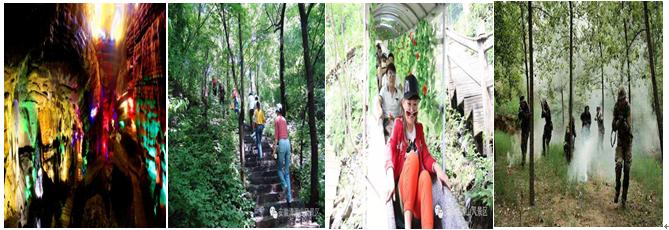 上海公司团建三日团建活动基地九华山,高端团建活动定制|