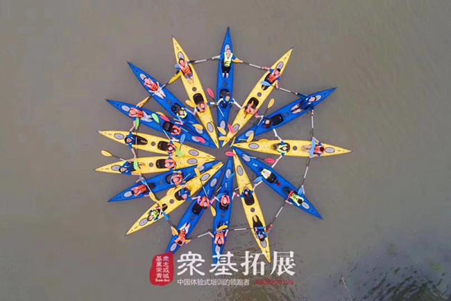 上海拓展公司排行榜,上海拓展公司哪家好?众基拓展来解答 