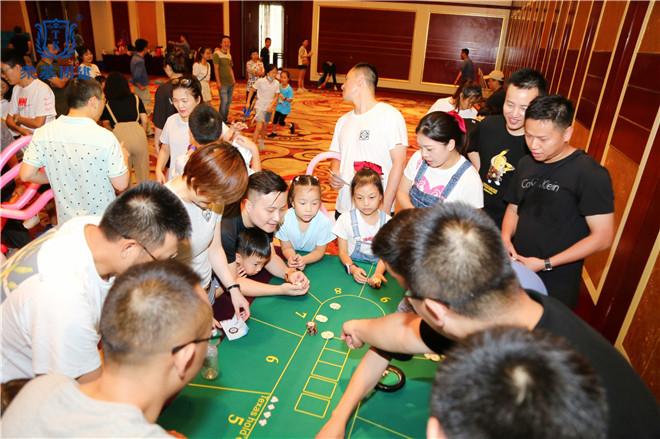 2020年中聯物產上海室內團建活動:企業家庭日|