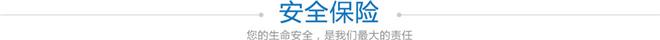 上海高端團建活動滴水湖帆船競賽,一日團建活動,眾基高端團建公司|