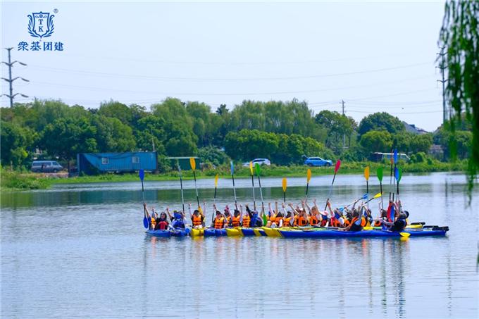 眾基拓展復策國際商學院學員2020年團隊建設(皮劃艇,徒步)戶外拓展訓練 