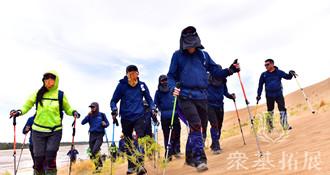 沙漠徒步团建