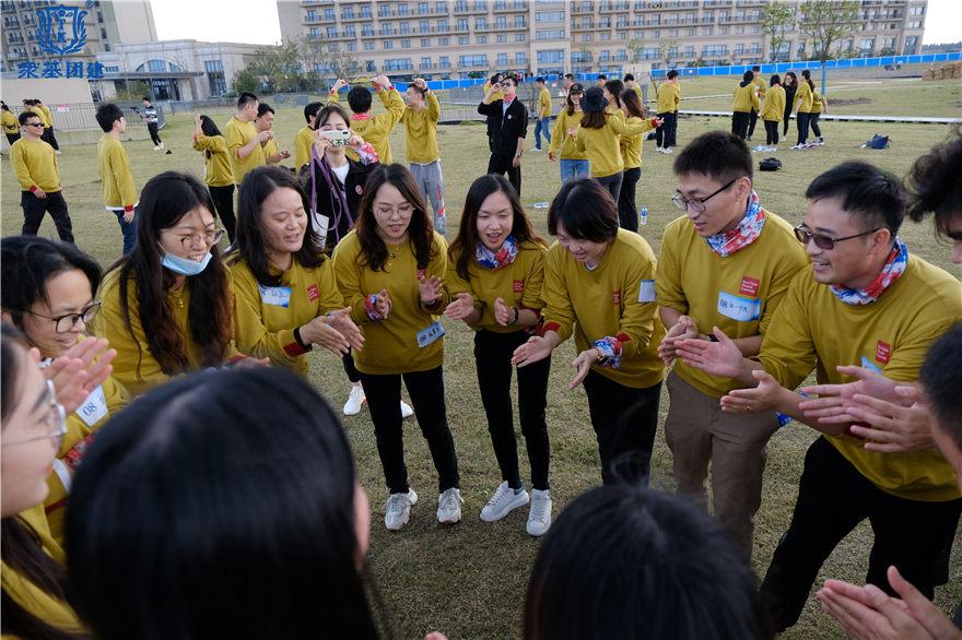眾基公司拓展活動2020年華師大MBA新生入學拓展培訓活動|