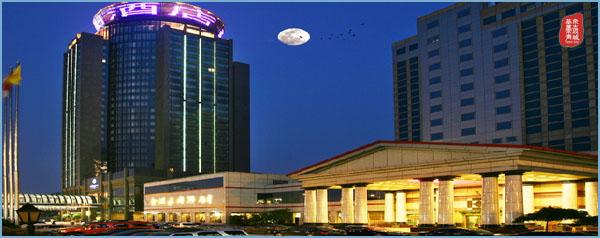 苏州新城花园酒店