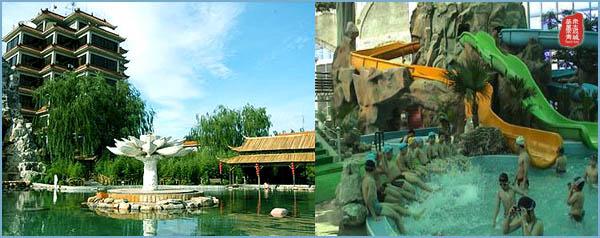 北京龙脉温泉度假村拓展基地