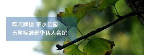 上海青青旅游世界拓展培訓基地,最經典戶外拓展基地,匯集各地經典中式菜肴,獨特的親水公園,花藝.農藝示范區,108個特色景點,四星標準酒店,5