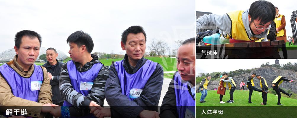上海东风汽车专用件有限公司2018年团建拓展活动第二批|拓展基地,拓展培训,拓展活动,拓展培训活动,东风,拓展